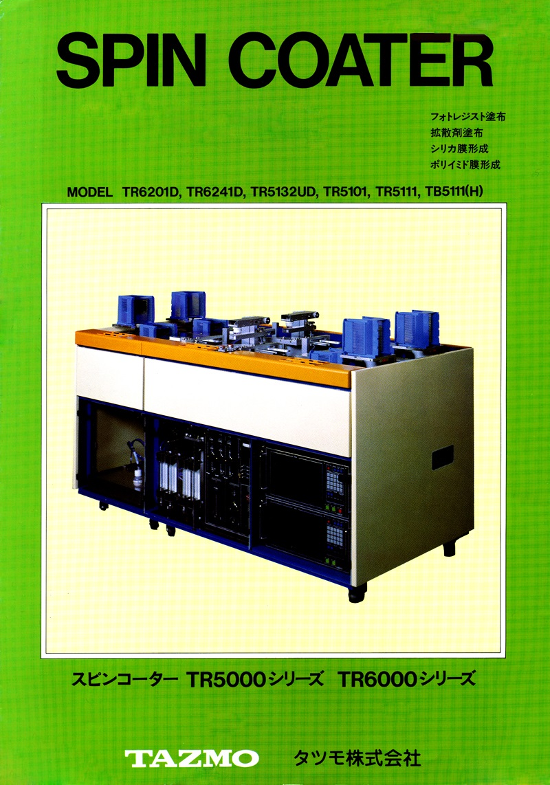 Tazmo - Spin Coater TR6000 and TR5000 Series