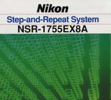 Nikon - NSR 1755EX8A St ...