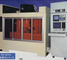 Hitachi - RA-101HL & RA ...
